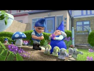 ������ � ��������� / Gnomeo & Juliet (2011)